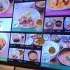 滋賀県長浜市「賤ヶ岳SA山小屋食堂」で味噌カツ丼でエネルギーチャージ