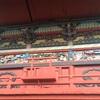 上野国七ノ宮・小祝神社。