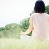 瞑想おすすめアプリ「究極の瞑想」と瞑想の効果報告