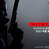 PS5/PS4:ヒットマン3 国内発売日決定!