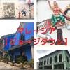 ペナン島【ジョージタウン】には言語化できない素晴らしさがあるよ。街が世界遺産だし。