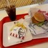 今日の一皿 ベトナムのケンタッキーフライドチキン(KFC, Vietnam)