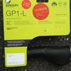 ERGON(エルゴン) GP1 グリップ交換 ミラー取り付け ビアンキ roma4