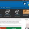 N予備校:プログラミング入門 Webアプリコースを学習する55