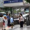 今月号の『散歩の達人』で町中華探検隊は東京駅の「博雅」さんにうかがいました