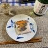 鮒寿司いざ実食