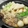 秋田と北海道と愛媛の食材だハブリッドきりたんぽ