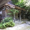 完全予約制の絶景温泉「般若寺温泉」