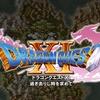 【ドラクエ11】3DSとPS4版の特徴と評価や感想をチェック!そしてスイッチ版の発売日は?