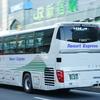 新宿-甲府・石和線「上阿原車庫」1525便(富士急山梨バス) 2TG-RU1ASDJ