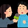 【ブログ記事紹介】職業紹介インタビューを受けてきました!【自動車部品の設計開発職】