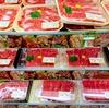 コロナで牛肉価格が下落?お家で美味しいステーキを焼く方法