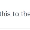 CakePHP 3.4.7 の ServerRequestFactory の extract() でハマったブログを書いたら、有志の方が修正プルリクを送ってくれました。