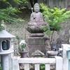 江戸名所百景を探訪