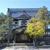 洋と和が混在する重要文化財、掛川市大日本報徳社を訪問。