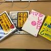 「文化を数値化する」渋沢栄一に学ぶ、バランスのグロースハック
