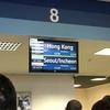 【モラトリアム旅】ウラジオストク~香港へ