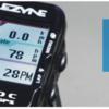 何故かしら【LEZYNE SUPER GPS】が欲しくなってしまうブログ。