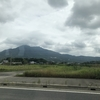 見晴らしのいい山。【筑波山】