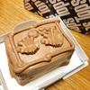 Tops チョコレートケーキ