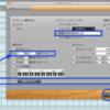 Sound&RecodingマガジンのDPの記事をピックアップするよ!2-ドラムMIDIシークエンスをパラで分ける