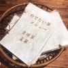 台湾食べたいわん!その1