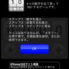 久々に発見。Air Sharing は神アプリだと思う。あと Calc 10 オモロー!!