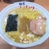 【今週のラーメン1074】 麺家 いし川 (東京・虎ノ門) ら〜麺