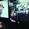 【TGS2018】一般公開日1日目 ~ ライアン・マークス リベンジミッション 試遊体験レポート & 1日目の日記【PSVR/PS4】