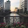 2019思いつき福岡 Day1