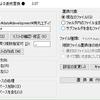 秀丸エディタの「変換リストによる連続置換マクロ (ListReplace.mac)」を使う