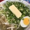 高知の超有名ラーメン店!北川村の「いごっそラーメン店長」でようやっと塩バターラーメンを食べた。