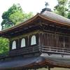家族で京都旅行!2泊3日で定番オススメ観光スポットを色々回った記録!