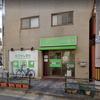 現場ライブ影像!大阪市淀川区強盗事件の場所、オリーブ調剤薬局に包丁持った男!