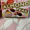 グリコ:LIBERA cacao50/春のはなやぎアーモンドピーク はちみつ仕立て/アーモンド効果 チョコレート アーモンド&グラノーラ
