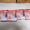 ローソンにて「劇場版 魔法少女まどか☆マギカ × ローソン お菓子キャンペーン」は今日でひと段落。てなわけで、まとめその3
