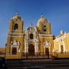 南米旅行9日目~エクアドルからペルーへ~