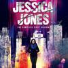 Jessica Jones/ジェシカ・ジョーンズが観れる!動画配信の情報まとめ