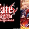 海外の反応「Fate」シリーズってどんな順番で見ればいいの?
