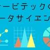 ▲次のG検定は11月7日(土)!!part5
