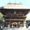 人吉駅前から青井阿蘇神社へ~復興への希望