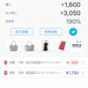 2020年 函館スプリントステークス&ユニコーンステークス