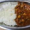 S&B スリランカ風キーマカレー中辛食べた