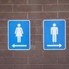 【保存版】マレーシア・クアラルンプールのトイレ事情と攻略法!