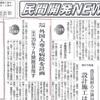 川崎:遂に外国人専用病院建設…