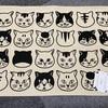 【猫好きに大人気】Seria〔セリア〕で発売中のキャットマットが可愛い過ぎる!!