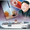 【衆院解散・緊急特番】15日まで!日本人が知らない北朝鮮の真実