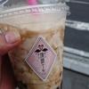 山形市 珊瑚十五 生タピオカ黒糖ミルクティーをご紹介!☕