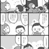 日本語の文脈に厳しい息子