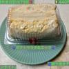 🚩外食日記(679)    宮崎ランチ   「ゲズンタイト」⑥より、【照り焼きチキン】【ポテトサラダ&エッグ】‼️